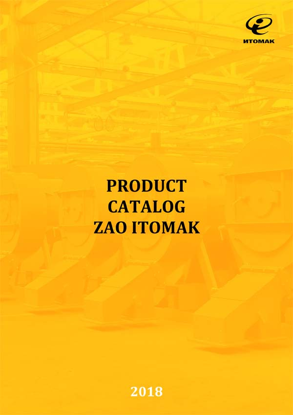 Catalog Concentrating Equipment 2018 rus